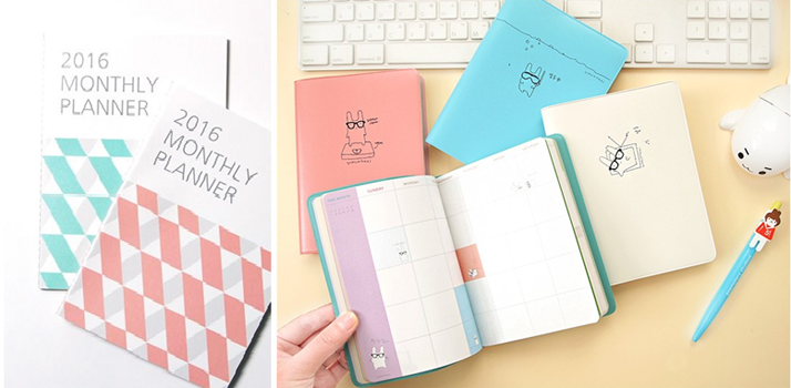 2016 Monthly Planners
