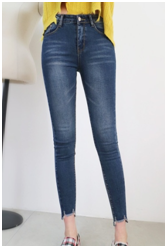 Feeling Hem Vintage Denim Skinny