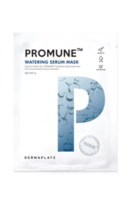 Promune Watering Serum Mask